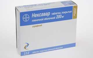 Нексавар — эффективное средство для лечения рака почки