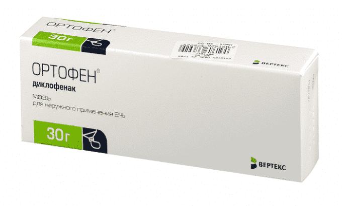 Заменить Диклофенак ретард можно препаратом Ортофен