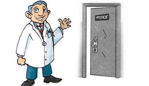 Какой врач лечит почки?