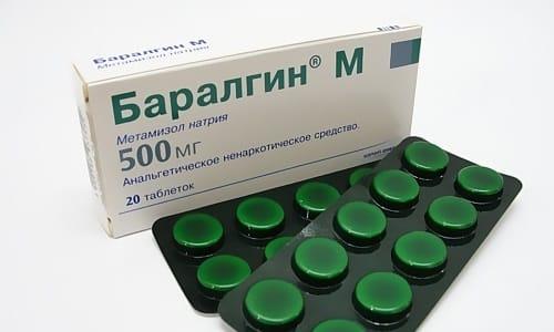 Для снятия болевых ощущений при цистите применяются обезболивающие средства, такие как Баралгин