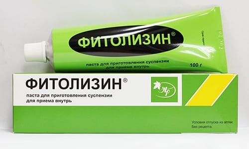 Фитолизин за счет эфирных масел и водных вытяжек оказывает противовоспалительное, антибактериальное, диуретическое и болеутоляющее действие