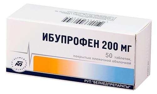 При остром течении воспалительного процесса только анестетики не помогут, необходимо в комплексе провести противовоспалительную терапию, от боли назначают Ибупрофен