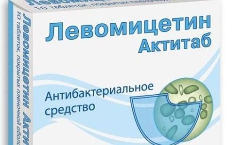 Есть медикаменты, которые назначают только в том случае, когда лечение традиционными антибактериальными средствами при цистите не приносят положительного результата. К таким таблеткам относится Левомицетин