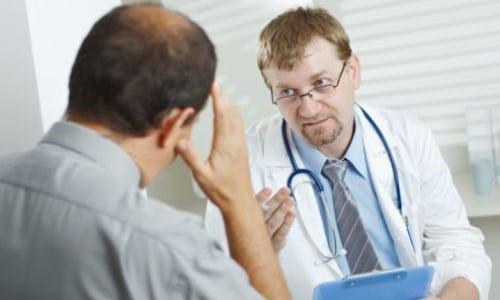Перед применением средств народной медицины необходимо посоветоваться с лечащим врачом