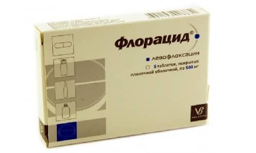 Флорацид выступает в качестве противомикробного препарата