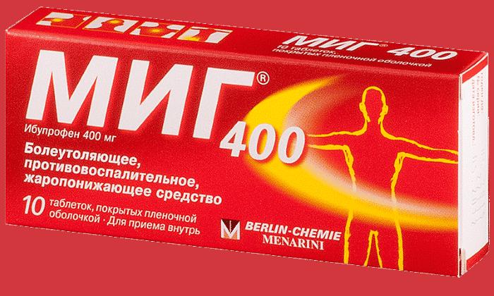 МИГ 400 - инструкция по применению, отзывы, аналоги и формы выпуска (таблетки 400 мг) препарата для лечения головной и зубной боли и снижения температуры у взрослых, детей и при беременности. Состав