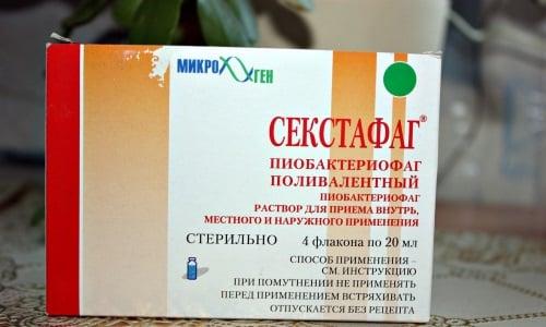 При приеме бактериофага допускается прием других противомикробных средств