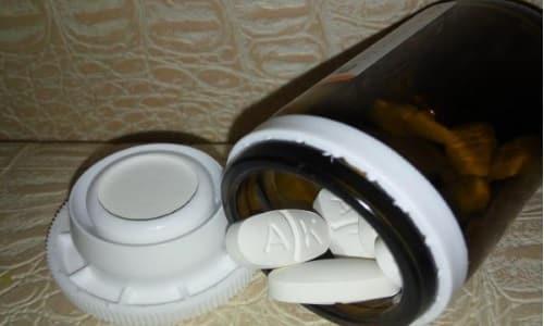 Лекарственный формат лекарства - таблетки в пленочной оболочке