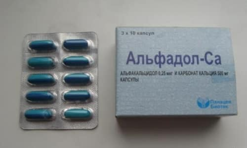 Препарат выпускается в форме капсул, имеющих синий цвет