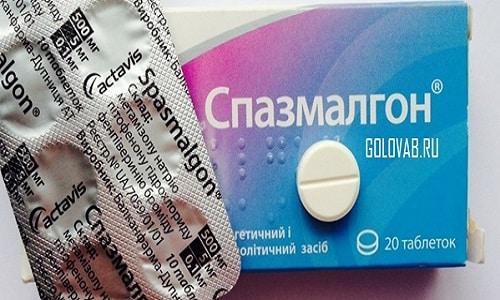 В продаже можно встретить таблетки для перорального приема