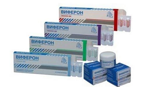 Виферон - многокомпонентный комплекс с антивирусными свойствами