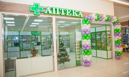 Цена препарата составляет от 350 до 500 рублей, в зависимости от наценки в аптеках и закупочной стоимости