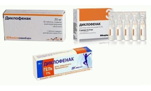 Активное вещество медикамента - диклофенак натриевый