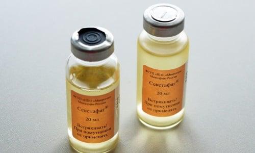 Препарат выпускается в виде раствора для перорального, локального или наружного применения