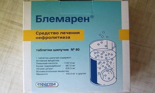 Препарат используется для растворения камней в почках и мочевом пузыре