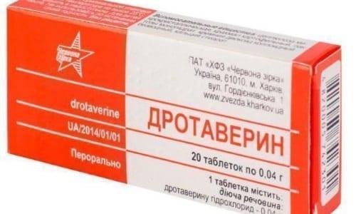 Лекарство обеспечивает расслабление тканей и снижение интенсивности болевых спазмов
