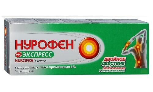 Гель Нурофен для наружного использования выпускается в тубах вместимостью 50 и 100 г