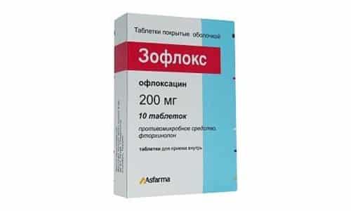 Зофлокс — это лекарство, обладающее противомикробным действием