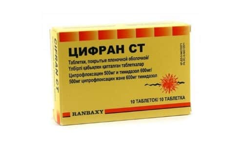 Средство предназначено для борьбы с различными бактериями и инфекциями