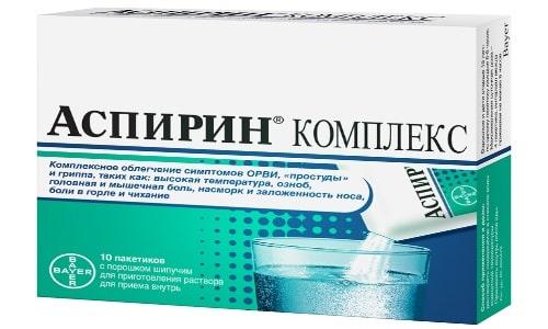 Аспирин в аптеках продается и в виде шипучего порошка, расфасованного в пакетики