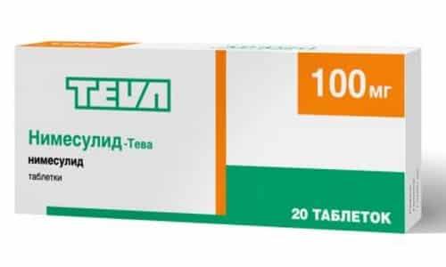 Нимесулид-Тева - лекарственное средство, используемое для симптоматической терапии воспалительных заболеваний