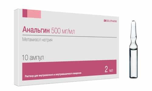 Анальгетик буфус - это жидкость для внутримышечного или внутривенного введения по 500 мг/мл