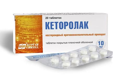Стоимость препарата в таблетках варьируется от 40 до 50 рублей