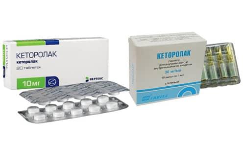 Лекарство выпускается в двух формах: растворе и таблетках
