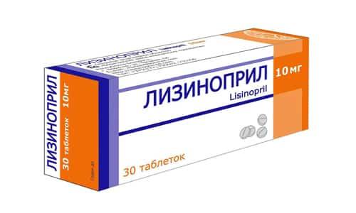 Аналогом лекарства может быть Лизиноприл