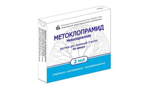Ускорение абсорбции спарфлоксацина происходит при одновременном применении с метоклопрамидом