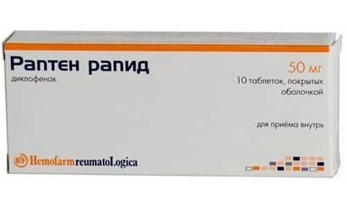 Раптен используется в разных областях медицины для лечения заболеваний, связанных с сильными болезненными ощущениями
