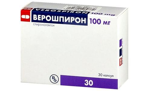 Верошпирон применяют для лечения артериальной гипертензии, сердечной недостаточности и отечного синдрома различной этиологии