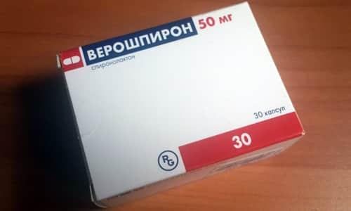 Активное вещество препарата Спиронолактон