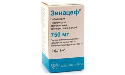 Основным аналогом медпрепарата Аксетин может выступать Зинацеф