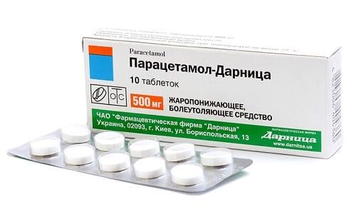 Парацетамол принадлежит к группе ненаркотических анальгетиков
