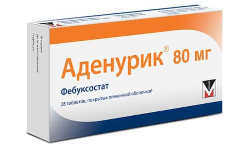 Аналогом лекарства может быть Аденурик