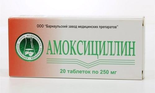Антибиотик представляет собой аналог ампициллина с четырьмя гидроксильными группами