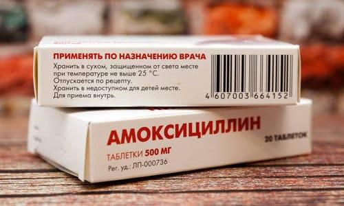 Антибиотик относится к рецептурным препаратам