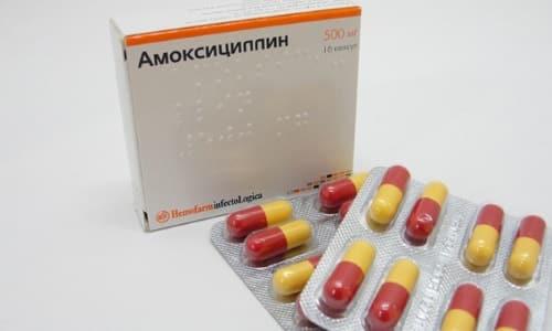 Заменить препарат можно амоксициллином