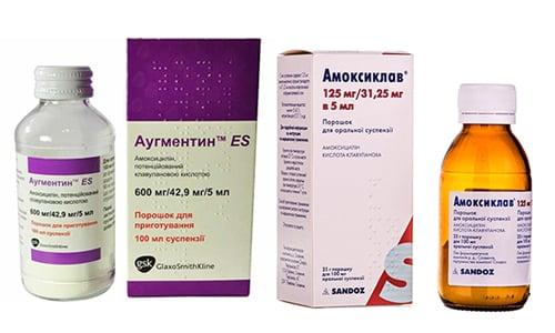Антибиотики Аугментин и Амоксиклав используются для лечения воспалительных процессов