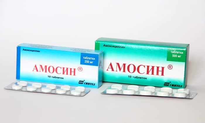 Амосин инструкция по применению 500 мг таблетки