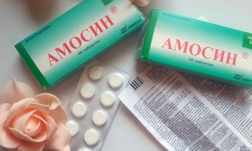 Амосин эффективен в отношении широкого спектра возбудителей, поэтому может назначаться до определения чувствительности патогена