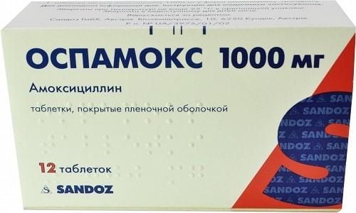 Оспамокс является аналогом препарата Амоксил 500