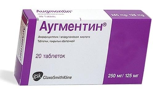 Аугментин 125 - антибиотик широкого спектра действия
