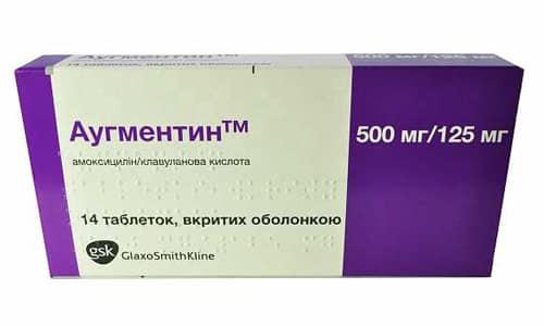 Аугментин имеет более простой состав и является менее аллергенным