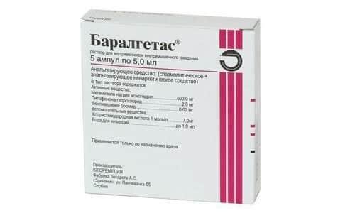 Баралгетас является действенным препаратом, снимающим боль и устраняющим спазмирование органов и гладких мышц