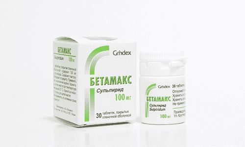Глицин Актив повышает активность препарата Бетамакс 100