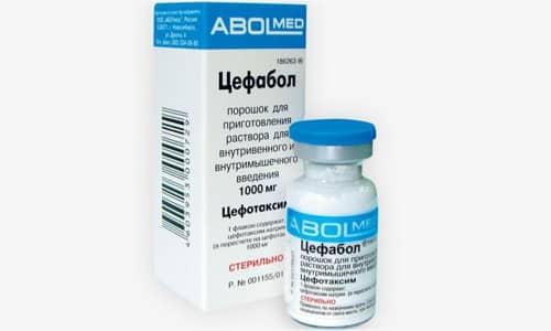 Цена на препарат начинается от 600 руб