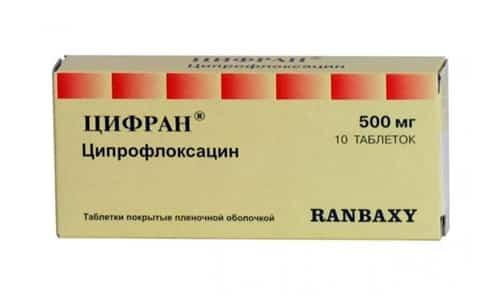 Цифран используется в лечении инфекционных заболеваний различных органов