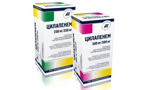 Цилапенем (на латинском - Cilapenem) - антибактериальное средство, эффективное в отношении аэробных патогенных микроорганизмов